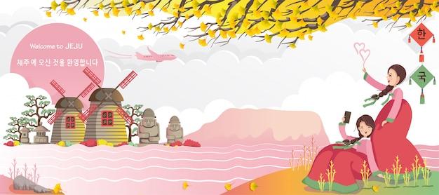 Чеджу является туристической достопримечательностью кореи. корейский туристический плакат и открытка. добро пожаловать в чеджу. Premium векторы