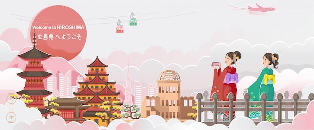 Хиросима пейзаж иллюстрации Premium векторы