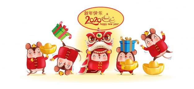 幸せな中国の新年の挨拶バナーの背景 Premiumベクター