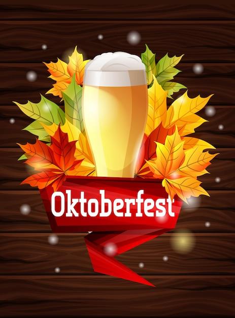Яркий плакат на фестивале пива октоберфест. Premium векторы