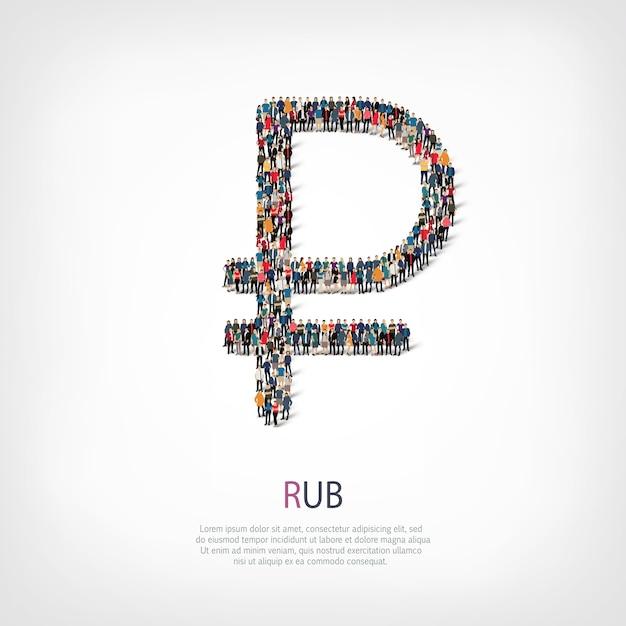 Большая группа людей в виде знака фунта рубль. иллюстрация. Premium векторы