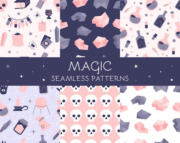 暗い背景と明るい背景に魔法と魔術の属性を持つシームレスなパターンのセット Premiumベクター