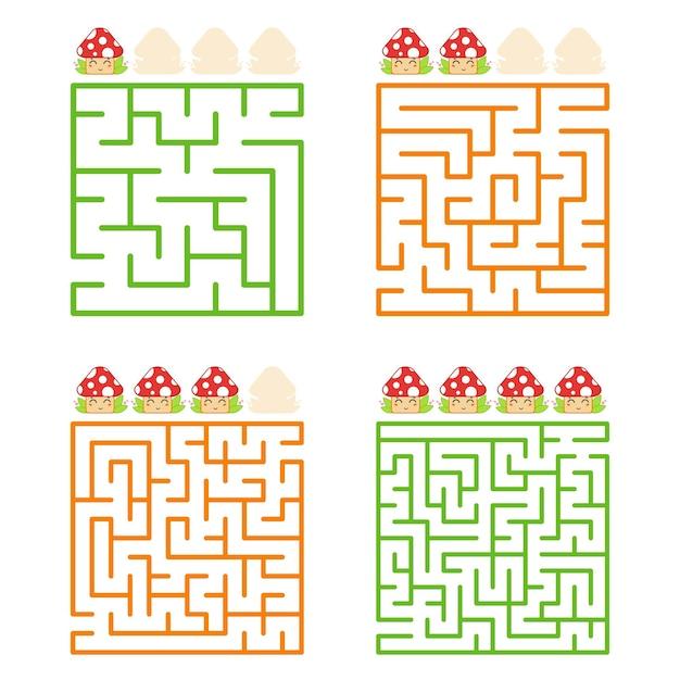 Квадратный лабиринт с входом и выходом. набор из четырех вариантов от простого до сложного. Premium векторы