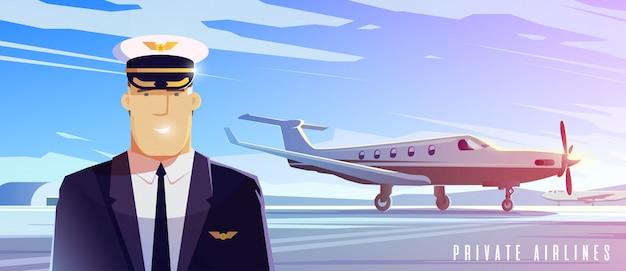 Стоящий самолет. путешествие на самолете. пилот. Premium векторы