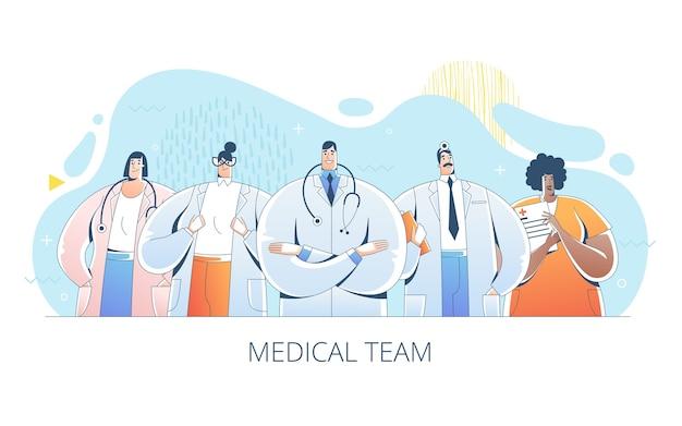 Команда профессиональных врачей объединяется. ручной обращается стиль векторных иллюстраций дизайна. изолированные на белом фоне. Premium векторы