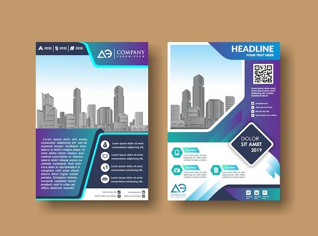 カバーテンプレートa4サイズビジネスパンフレットのデザイン Premiumベクター