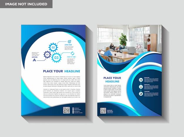 A4のビジネスブックリーフレットカバーデザイン Premiumベクター