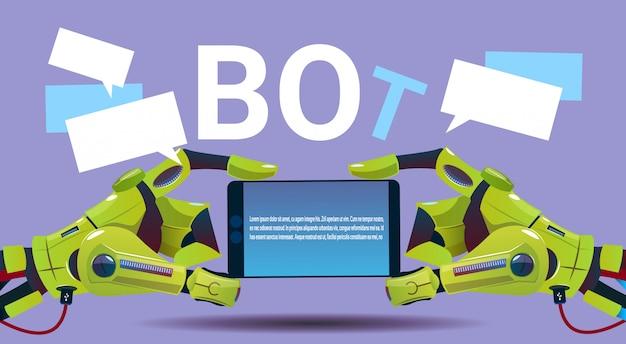 携帯スマートフォン、ウェブサイトやモバイルアプリケーションのロボット仮想アシスタンスを使用したチャットボットの手、a Premiumベクター