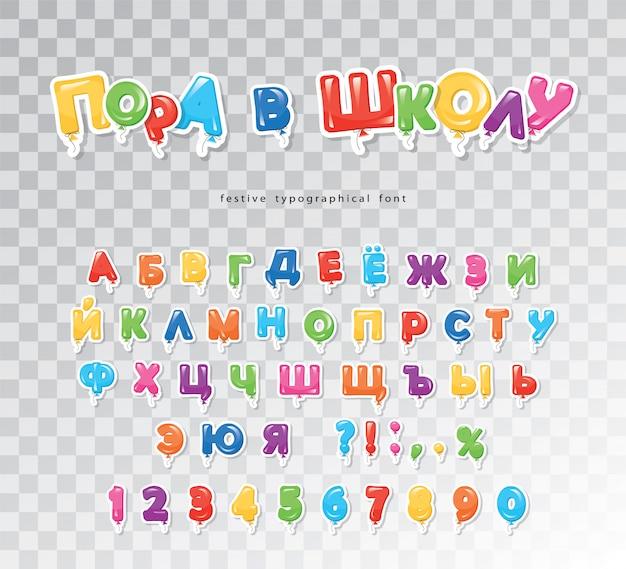 Красочный кириллический шрифт для детей. воздушный шар вырезал буквы abc и цифры. Premium векторы
