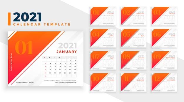 오렌지 색상의 추상 2021 새 해 달력 서식 파일 무료 벡터