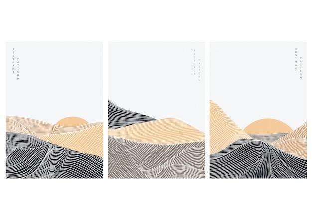 자연 풍경 템플릿 추상 예술 배경입니다. 선 패턴으로 사막 요소 프리미엄 벡터