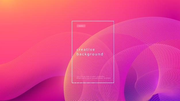 추상적 인 배경 핑크 디자인입니다. 기하학적 선과 조명 효과가있는 유체 흐름 그라데이션. 모션 최소한의 개념. 무료 벡터