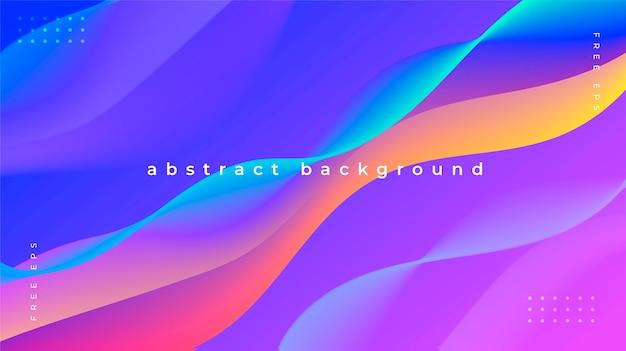 カラフルで滑らかな波と抽象的な背景 無料ベクター