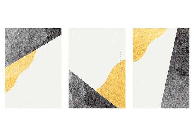 ゴールドの水彩テクスチャと抽象的な背景。ビンテージスタイルの日本の波のパターンを持つ曲線と幾何学的要素。 Premiumベクター