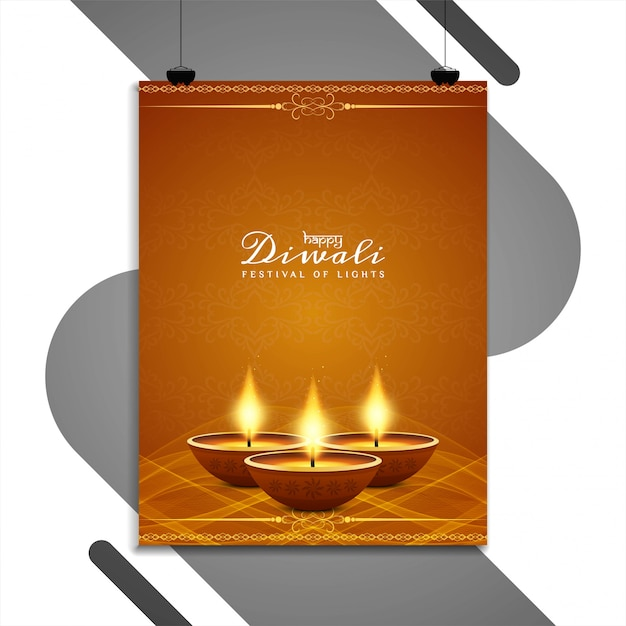 Abstract beautiful happy diwali flyer design Premium Vector