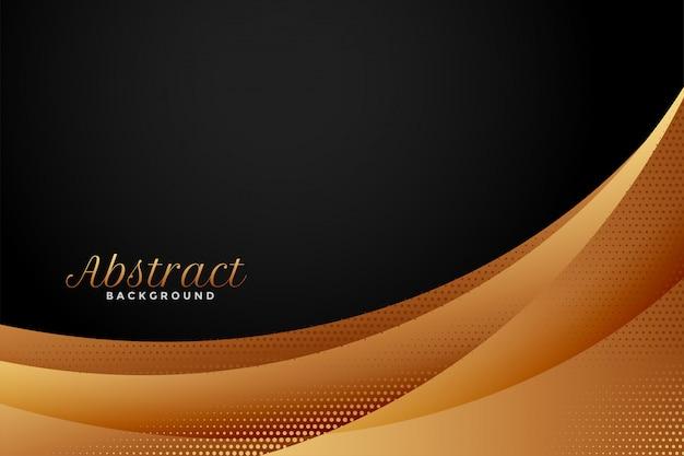 抽象的な黒と金色の波状の背景 無料ベクター