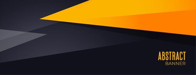 추상 검정색과 노란색 기하학적 배너 무료 벡터