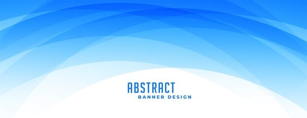 抽象的な青い曲線の形のバナー 無料ベクター