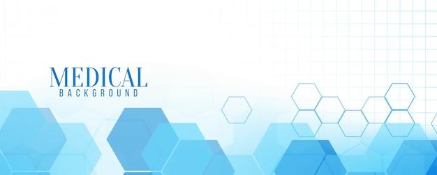 Insegna medica moderna blu astratta Vettore gratuito