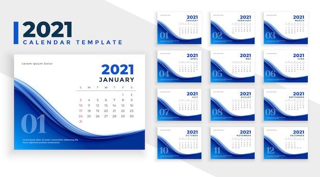 Абстрактный синий новогодний шаблон календаря Бесплатные векторы