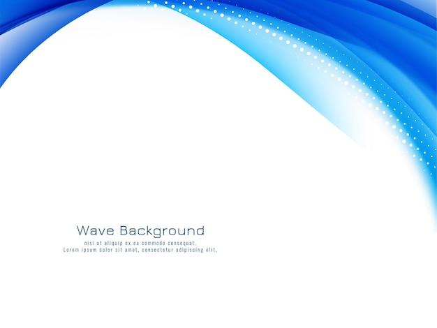 スタイリッシュな抽象的な青い波のデザイン 無料ベクター