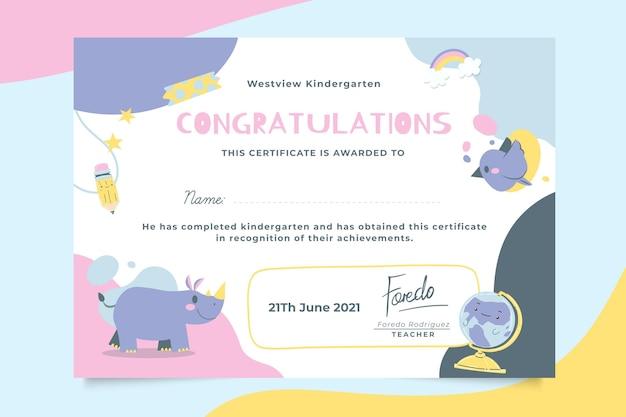 Абстрактный сертификат детского образования Бесплатные векторы