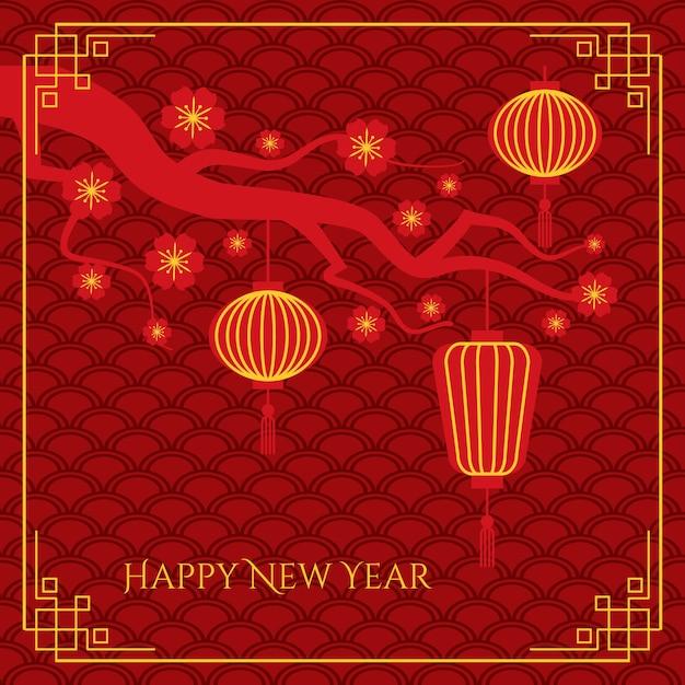 Абстрактный фон китайский новый год с китайскими фонариками на ветке дерева на традиционном узоре волн Бесплатные векторы