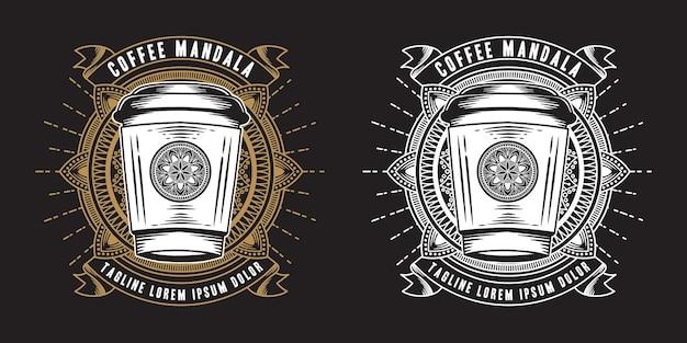 Набор абстрактных кофе мандала этикетка Premium векторы