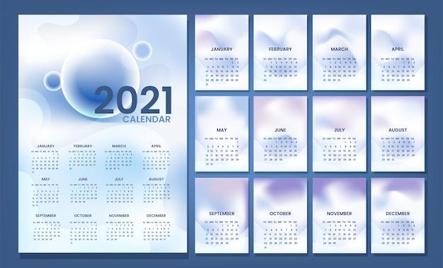 추상 화려한 2021 달력 서식 파일 프리미엄 벡터