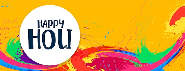 Abstract colors banner for happy holi festival Free Vector
