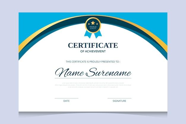 卒業証書の認定デザインテンプレート Premiumベクター