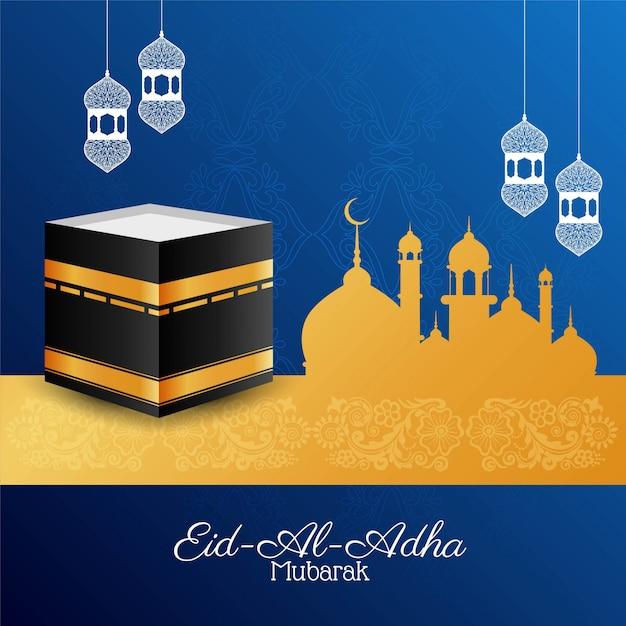 Abstract eid al adha mubarak card Free Vector