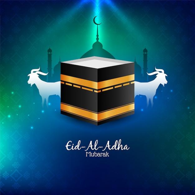Abstract eid al adha mubarak religious background Free Vector