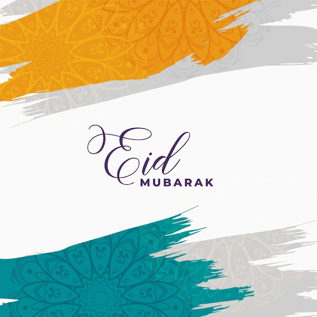 Abstract eid mubarak background with watercolor brush stroke Free Vector