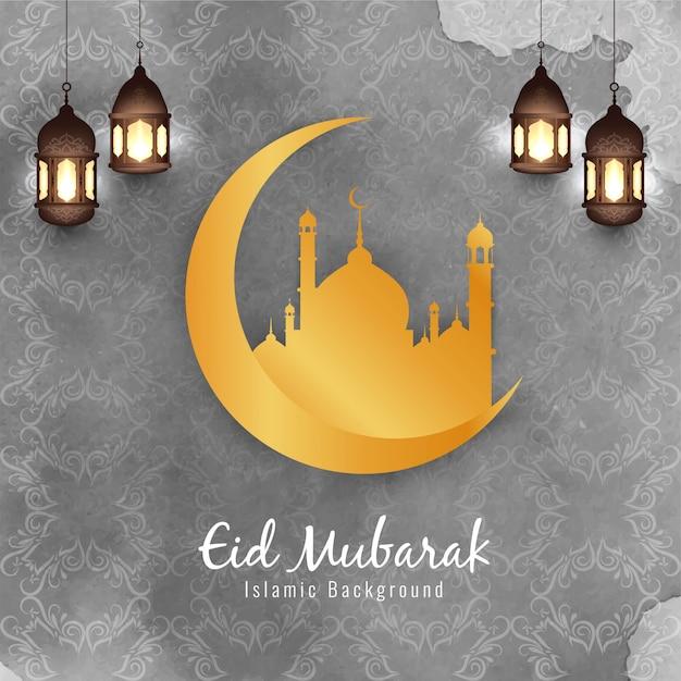 Abstract eid mubarak beautiful islamic Free Vector