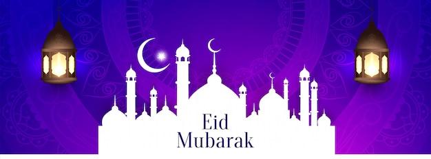 Abstract eid mubarak decorative banner design Free Vector
