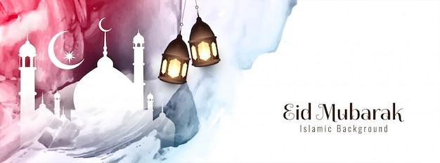 Abstract eid mubarak festival colorful banner design Free Vector