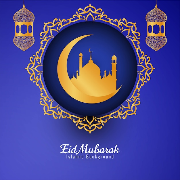 Abstract eid mubarak festival decorative Free Vector