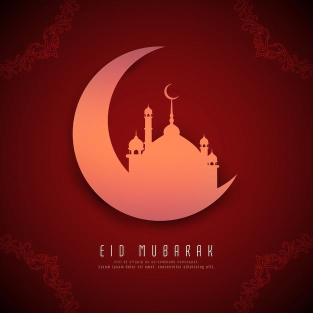 Abstract eid mubarak islamic greeting background vector free download abstract eid mubarak islamic greeting background free vector m4hsunfo