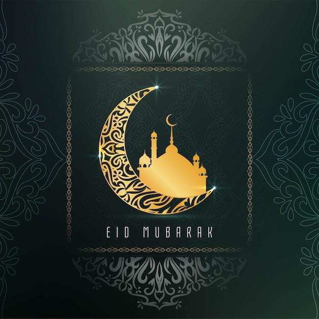 Abstract elegant eid mubarak decorative Free Vector