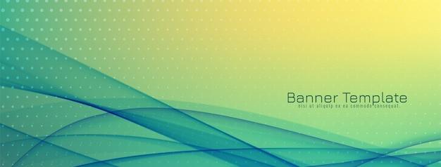 抽象的なエレガントな波モダンなバナーデザイン 無料ベクター