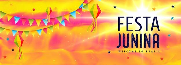 Abstract festa junina brazil festival banner design Free Vector