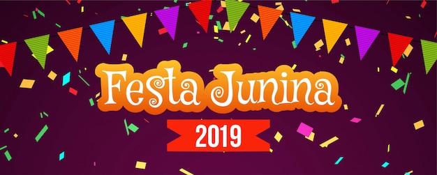 Abstract festa junina festival banner Free Vector