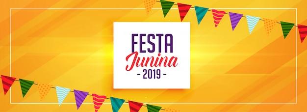 Celebrazione gialla astratta di festa junina Vettore gratuito