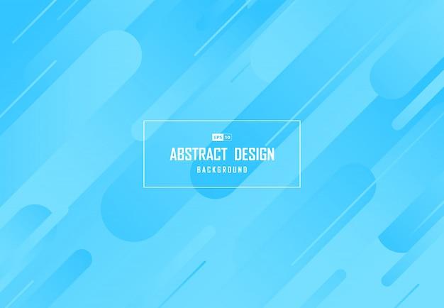 流体設計要素の背景の抽象的なグラデーションブルーストライプラインパターンアートワーク。 Premiumベクター