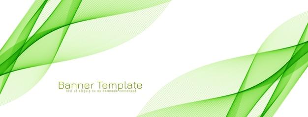 Абстрактный зеленый цвет волны дизайн баннер вектор Бесплатные векторы