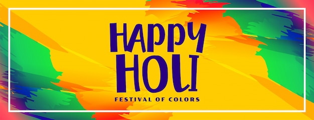 Abstract happy holi colorful festival banner Free Vector