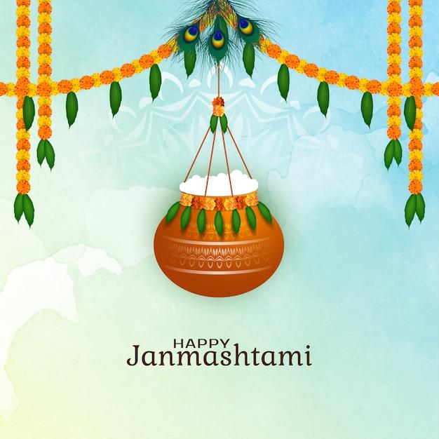 抽象的な幸せなjanmashtamiスタイリッシュなインドのお祭りの背景 無料ベクター