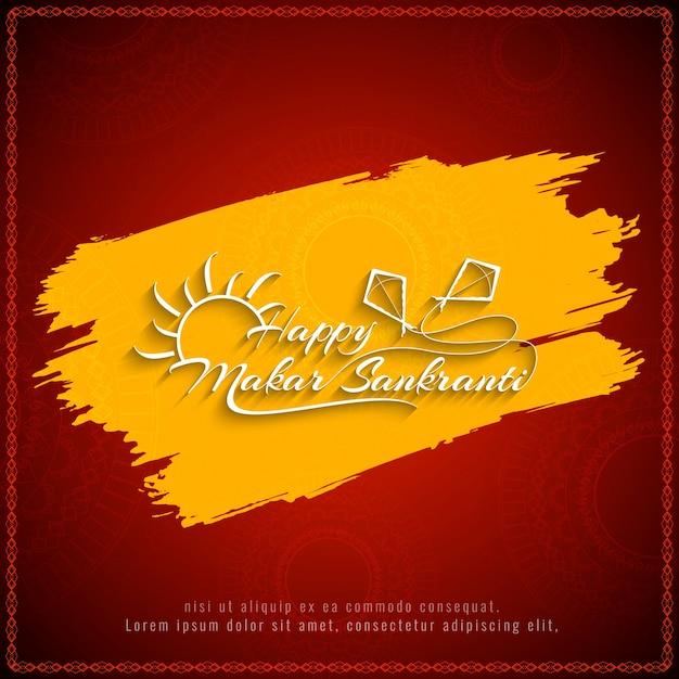 Abstract Happy Makar Sankranti Background Vector Free Download