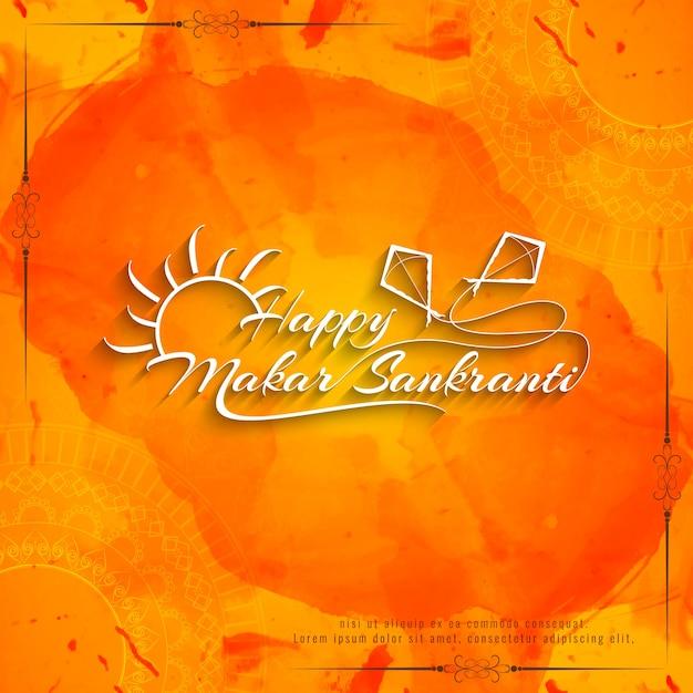 Abstract Happy Makar Sankranti Religious Background Vector Free